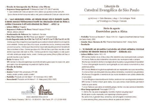 thumbnail of liturgia_2017_08_13S